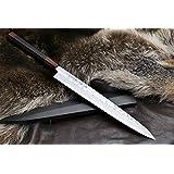 Yoshihiro Hammered Damascus Suminagashi White High Carbon Steel Yanagi Sushi Sashimi Japanese Knife Rosewood Handle with Nuri Saya Cover (11.8 IN)