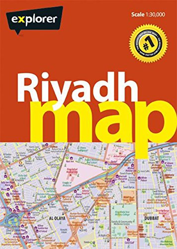 Riyadh Map (City Map) Explorer Publishing