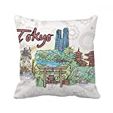 beatChong Hand-painted City Japan Yard Tokyo Square Throw Pillow Insert Cushion Cover Home Sofa Decor Gift