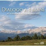 パイプオルガン連弾 「4手の対話」 ~ Dialogo a 4 mani / Ai Yoshida & Alex Gai - Organ Duo