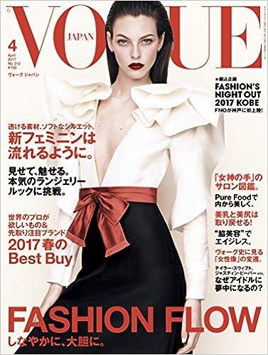 VOGUE JAPAN ~ Japanese Fashion Magazine APRIL 2017 Issue