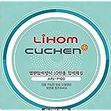 Cuchen Lihom Pressure Cooker APJ-P100 Replacement Packing Sealing Gasket 10 Cups by Cuchen