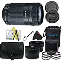 Canon EF-S 55-250mm f/4-5.6 IS STM Lens for Canon SLR Cameras + Pixi-Pro Accessory Bundle