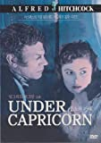 Under Capricorn (1949) Ingrid Bergman, Joseph Cotten [All Region, Import]