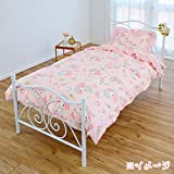 Sanrio My Melody 3-point bed cover set single ruffled From Japan New