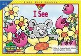 I See, Rozanne Lanczak Williams, 1574719122