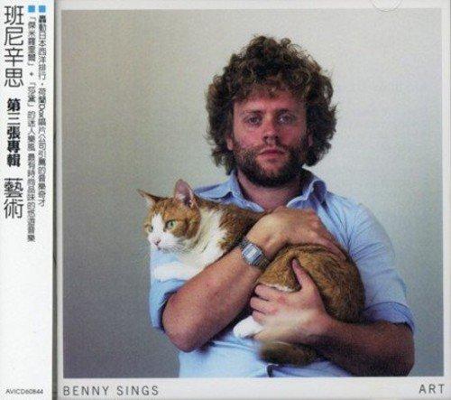 CD : Benny Sings - Art (Spain - Import)