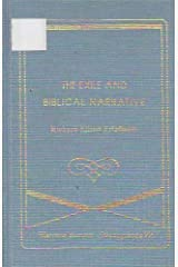 The Exile and Biblical Narrative: The Formation of the Deuteronomistic and Priestly Works (Harvard Semitic Monographs 22) Paperback