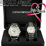 エンポリオ アルマーニ EMPORIO ARMANI ペアウォッチ クオーツ 腕時計 AR9036 シルバー