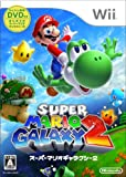 Super Mario Galaxy 2 [Japan Import]
