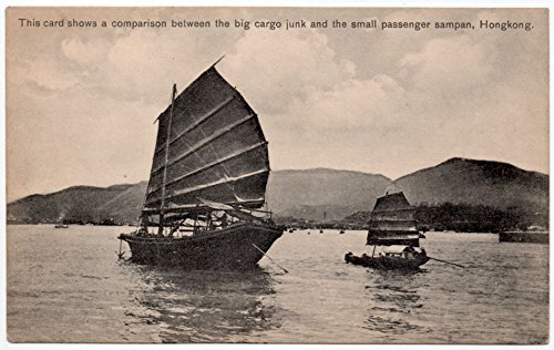 Hong Kong Postcard (Postcard Cargo Junk Boat Passenger Sampan in Hong Kong, China~107649)