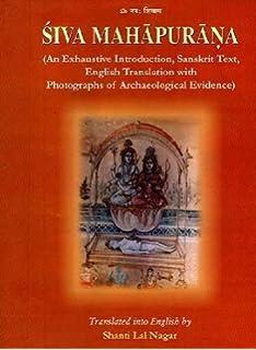Amazon in: Buy Siva Purana: English Translation: 4 Volumes