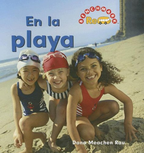 En la Playa / At the Beach (Benchmark Rebus) (Spanish Edition) PDF
