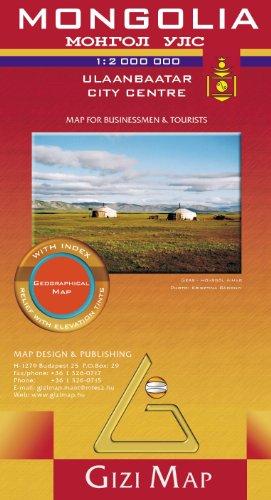 Mongolia 1:2,000,000 Travel Map GIZI, 2012 edition