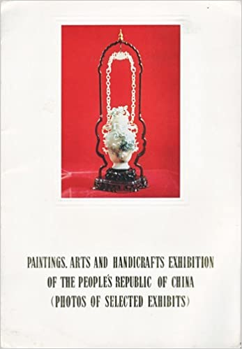 Paintings Arts And Handicrafts Exhibition Of The People S Republic