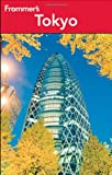 Frommer's Complete Guide: Tokyo by Beth Reiber front cover