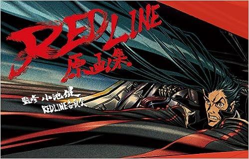 Redline Anime Art Book