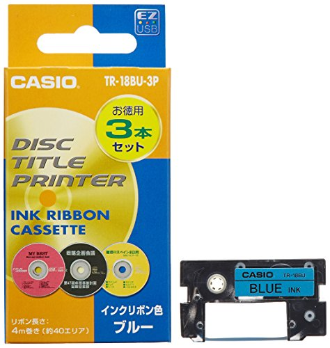 Casio Ink Ribbon Cassette (Entering three CASIO Casio DISC title printer for printing ink ribbon cassette TR-18BU-3P Blue (japan import))