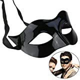 Description The black masquerade costume eye mask with soft ribbon attached is easy to wear. It is perfect for masquerade masked balls, Mardi gras, Halloween, themed proms or weddings, or any costume party! This unique masquerade mask will de...