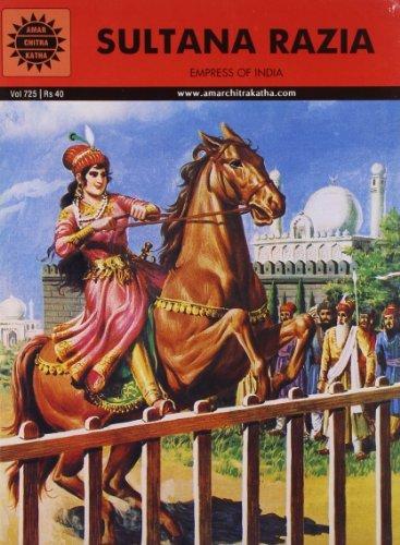 Sultana Razia