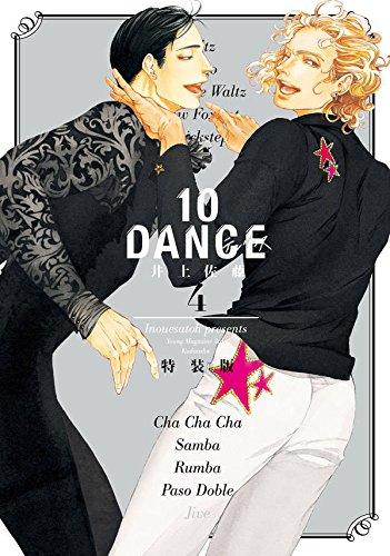 10DANCE(4)特装版 (プレミアムKC ヤングマガジン)