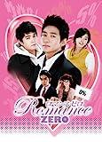 [DVD]ロマンス・ゼロ DVD-BOX