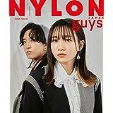 NYLON JAPAN guys 2021年 3月号