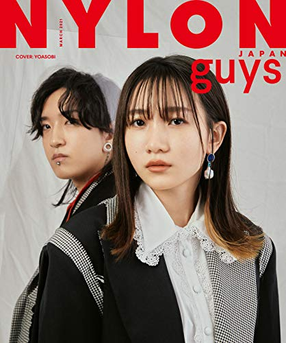 NYLON JAPAN 2021年3月号 画像 B