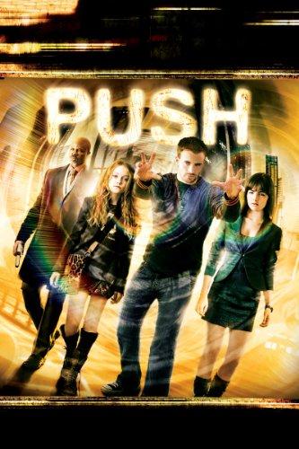 Gretsch Les Paul - Push