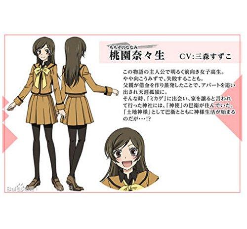 Kamisama Kiss Kamisama Hajimemashita Love Nanami Momozono cosplay wig