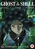 Ghost in the Shell: Stand Alone Complex Complete Series Collection - DVD