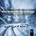 While We Were Passing on the Road: Az Jaddeh Ke Migozashtim [Persian Edition] Audiobook by Mehdi Marashi Narrated by Mehdi Marashi