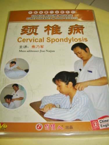 Cervical Spondylosis / Chinese Medicine Massage Cure