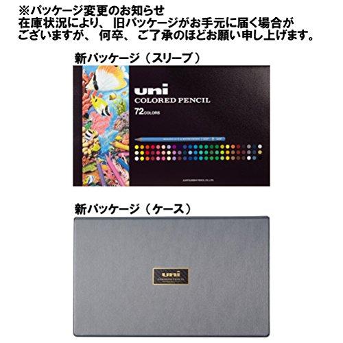 Mitsubishi Pencil Uni Colored Pencils 72 Colors Set by Mitsubishi Pencil Co., Ltd. (Image #8)
