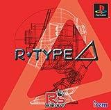 R-Type Delta (R's Best) [Japan Import]