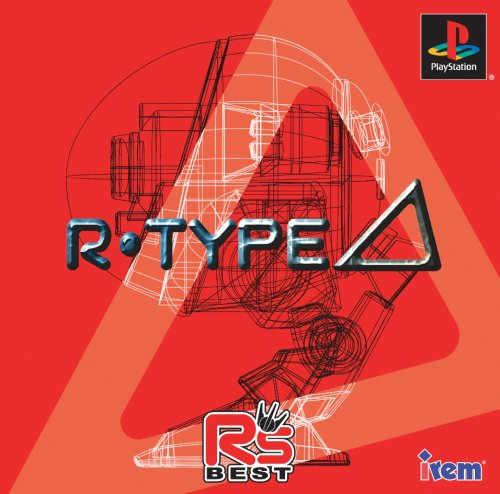 R-Type Delta (R's Best) [Japan Import]