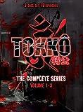Tokko: The Complete Series 1-3 [Reino Unido] [DVD]