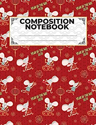 Year of the Rat 2020 Celebration Notebook: Red and Gold Chinese New Year Pattern, College Ruled Composition Note Book (Lunar Calendar Gifts Vol 2)