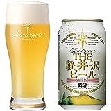 クラフトビール 地ビール ビール THE軽井沢ビール 白ビール(ヴァイス) 350ml缶×24本