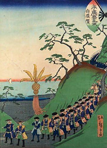 二代目歌川広重『末廣五十三次 白須賀』木版画