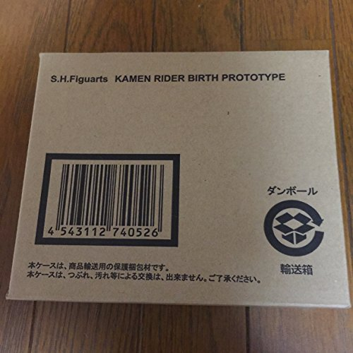 S.H. Figuarts - Kamen Rider Birth Prototype Exclusive