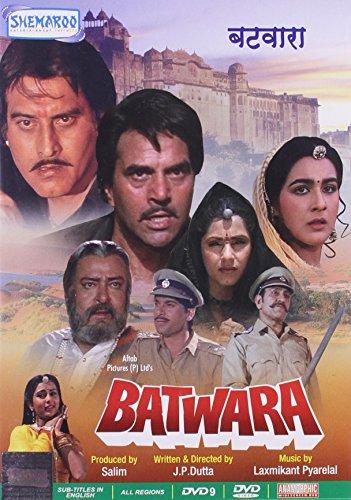 Batwara
