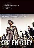 DIR EN GREY OVERSEAS DOCUMENTARY GREED