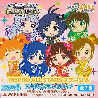 Nendoroid Plus rubber strap The Idolmaster One For All 765PRO ALLSTARS stage A [6. Shin Kikuchi] (single)