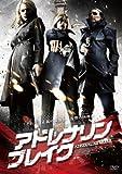 [DVD]アドレナリン・ブレイク