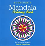 img - for Everyone's Mandala Colouring Book: v. 1 (Everyone's Mandala Coloring Book) by Monique Mandali (1997-08-27) book / textbook / text book