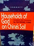 Households of God on China's Soil, , 0883441896