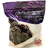 トロピカルマリア ブラックベリー(ホール) 冷凍 500g