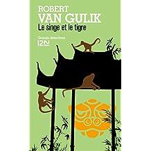 Le singe et le tigre (GRANDS DETECTIV t. 1765) (French Edition)