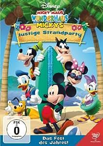 Micky Maus Wunderhaus, Volume 04 - Mickys lustige Strandparty [Alemania] [DVD]